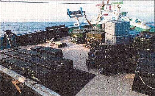 SENJATA yang didakwa pakatan Arab dirampas dari sebuah bot nelayan Iran di Laut Oman, kelmarin.