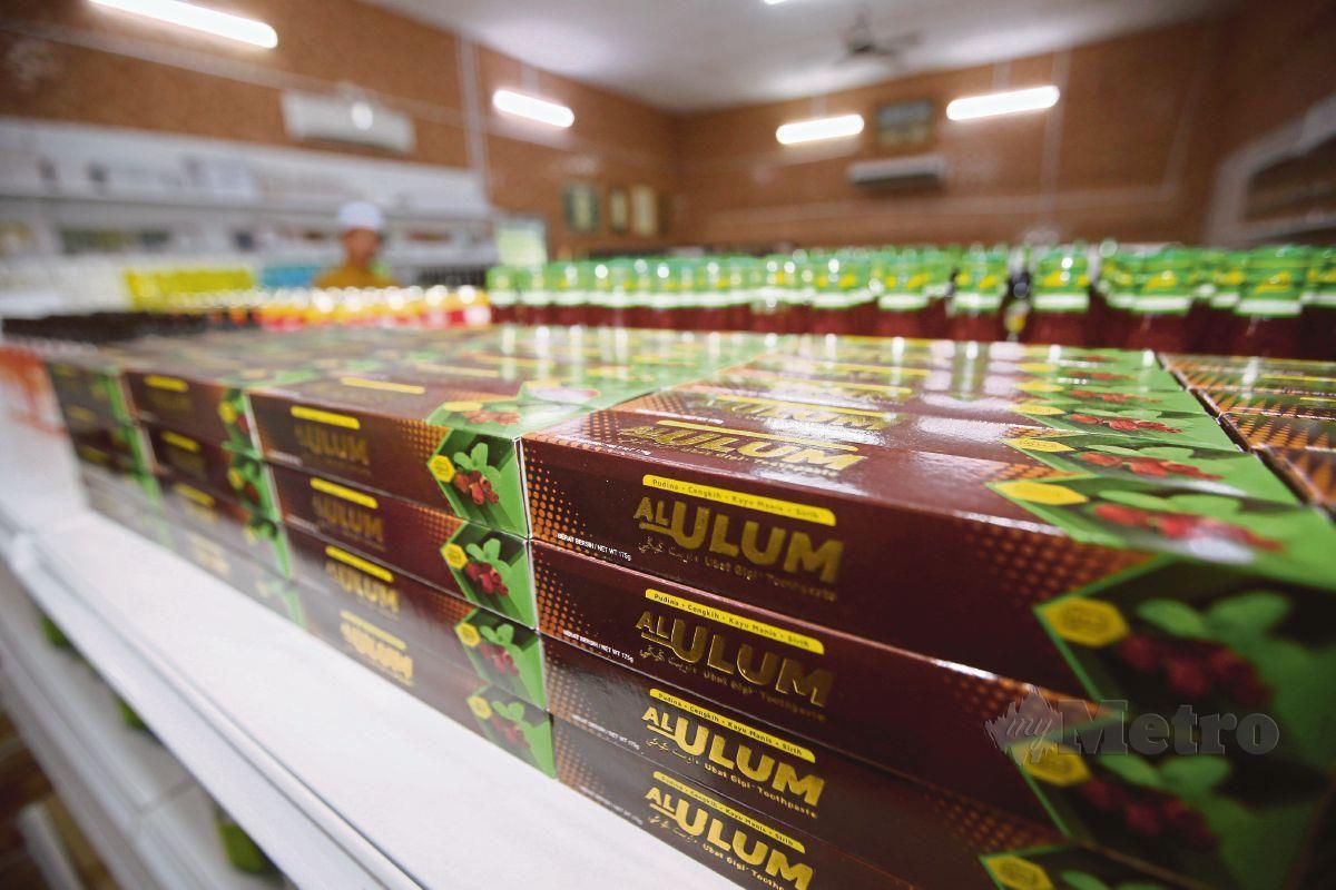 ANTARA produk Al-Ulum yang dijual di Koperasi Al-Ulum di Kampung Tebuk Yan 2, Pantai Remis.