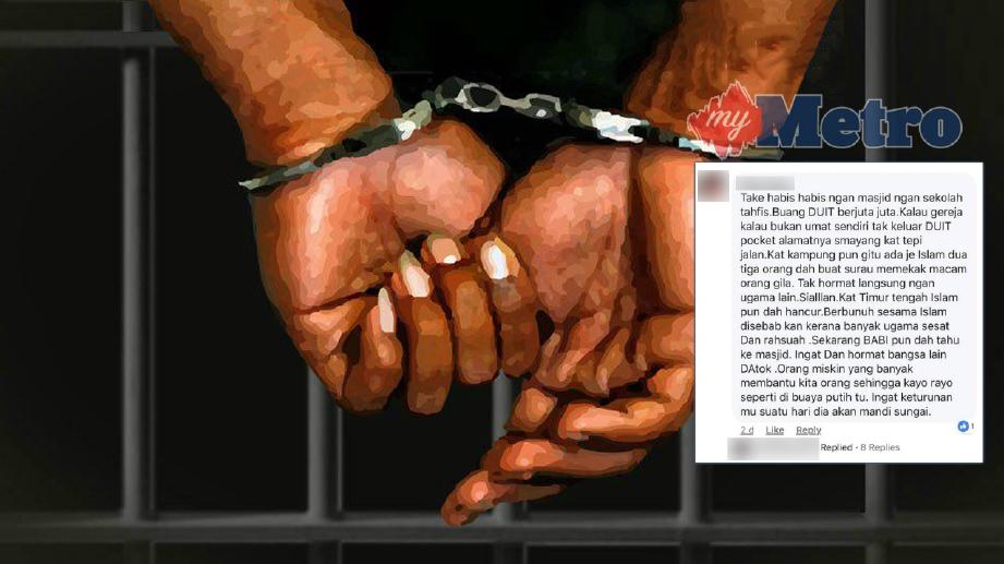 TINDAKAN pengawal keselamatan memuat naik kenyataan berunsur perkauman dan menghina agama dalam media sosial ditahan polis selepas dipanggil memberi keterangan di Balai Polis Kota Sentosa, Kuching. FOTO Ihsan PDRM