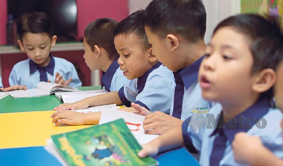 KAEDAH belajar membaca tidak berdasarkan mengenal huruf, membunyikan suku kata atau mengeja.