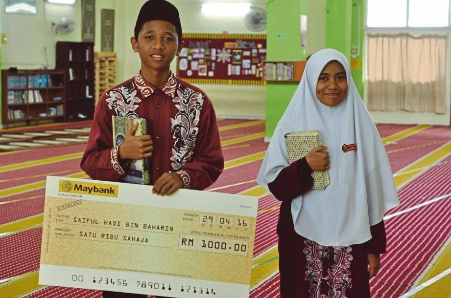 saiful Hadi bersama Nur Kiasatina yang sentiasa akrab dengan al-Quran sebagai petunjuk.