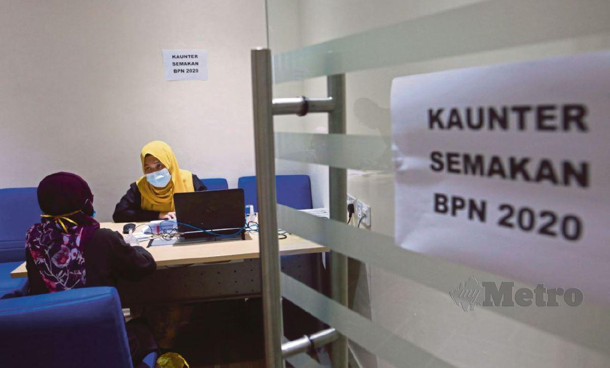 Gambar fail, kaunter semak BPN di LHDN Kuala Terengganu. FOTO NSTP.