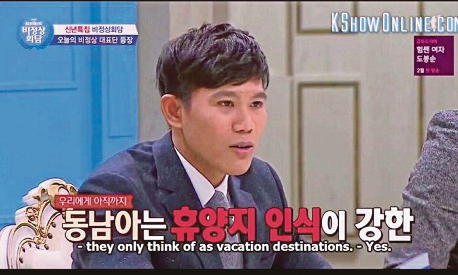 KHALID menceritakan keunikan tanah air pada program televisyen Korea Selatan.