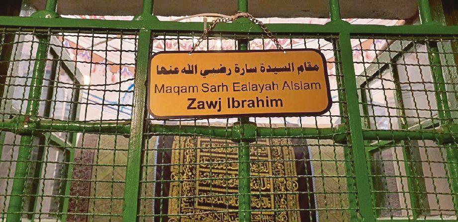 MAKAM Siti Sarah di Kompleks Masjidil Al Aqsa Palestin.