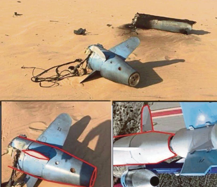 SERPIHAN  yang ditemui di sempadan Kuwait dipercayai bahagian peluru berpandu Al-Quds buatan  Iran. FOTO Agensi