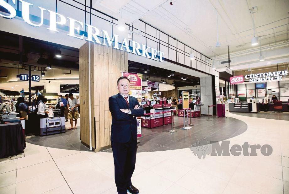 POH di hadapan pusat beli-belah AEON Taman Maluri Shopping Centre, Maluri, Cheras.