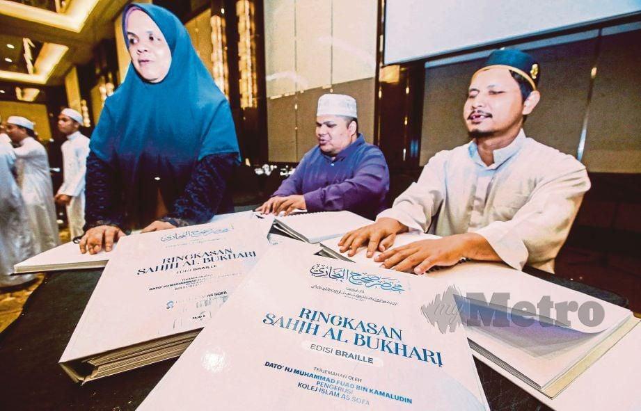 KITAB kod Braille Ringkasan Sahih Al-Bukhari turut diusahakan untuk kemudahan golongan cacat penglihatan.