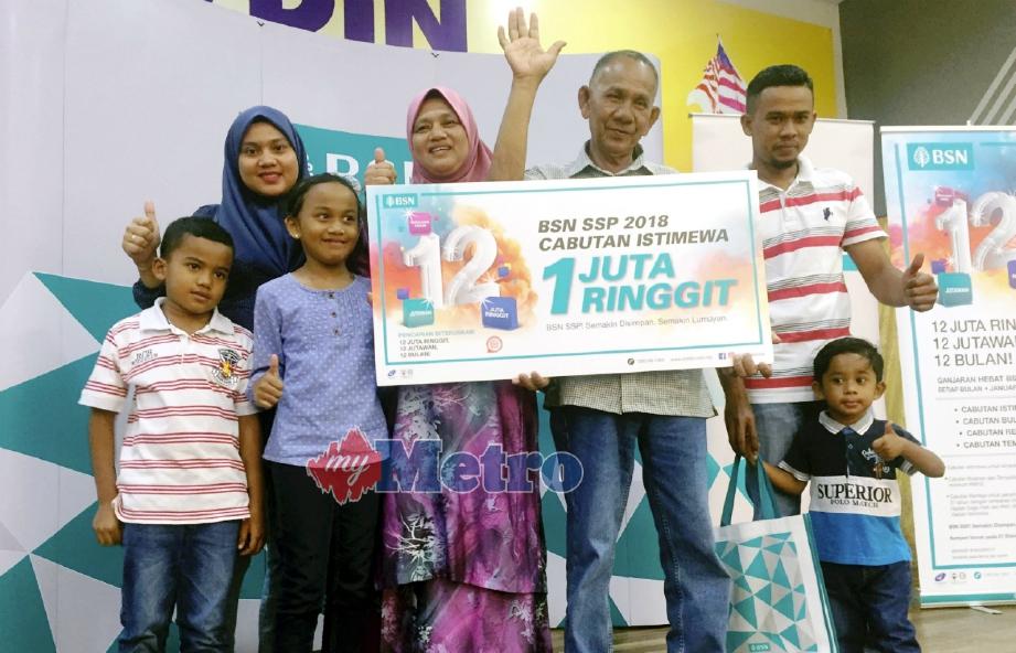 ISMAIL (tiga dari kanan) bergambar bersama keluarganya selepas diumumkan memenangi Cabutan Istimewa BSN SSP bernilai RM1 juta di Pasaraya Mydin, Bertam, Kepala Batas. hari ini. FOTO Nur Izzati Mohamad.