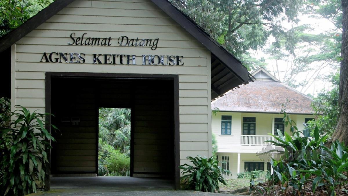 PINTU masuk ke bekas kediaman penulis terkenal, Agnes Keith di Sandakan. FOTO arkib NSTP