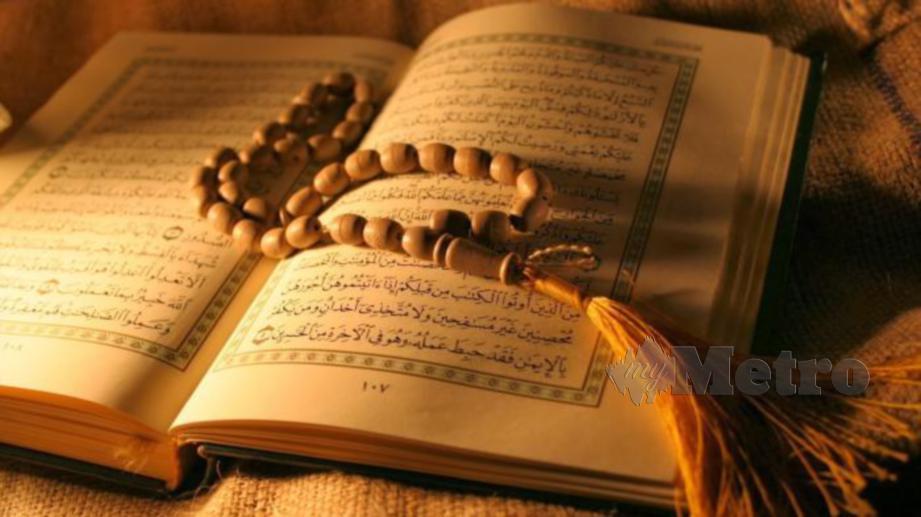 Keutamaan tadabbur al-Quran