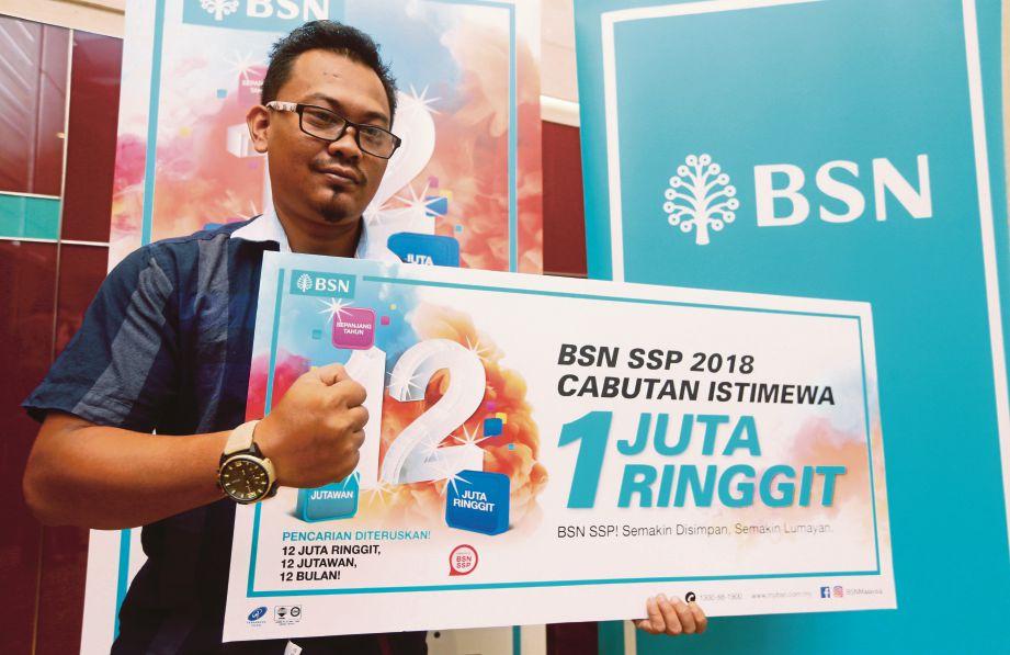 RABBANI di  majlis CABUTAN BSN SSP  Ogos 2018 di Wisma BSN, Kuala Lumpur.