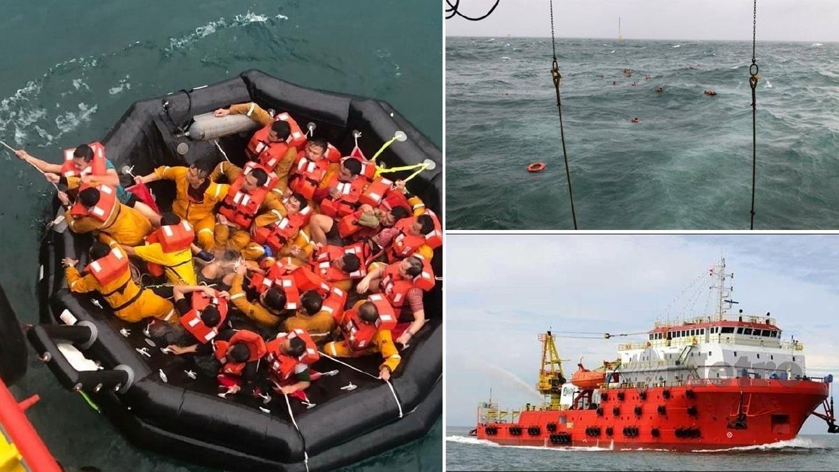 KRU kapal Dayang Topaz yang diselamatkan. FOTO ihsan APMM