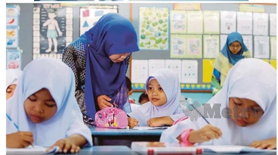 DALAM Islam, Rasulullah mendidik kita agar menghormati bahkan memuliakan guru.
