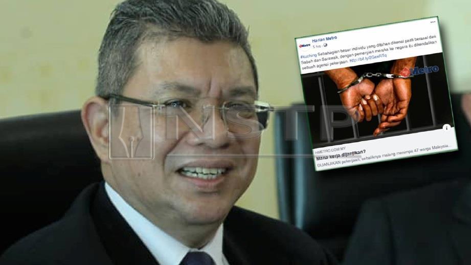 SAIFUDDIN pada sidang media selepas Mesyuarat Majlis Tindakan Negeri Pahang. FOTO Muhd Asyraf Sawal