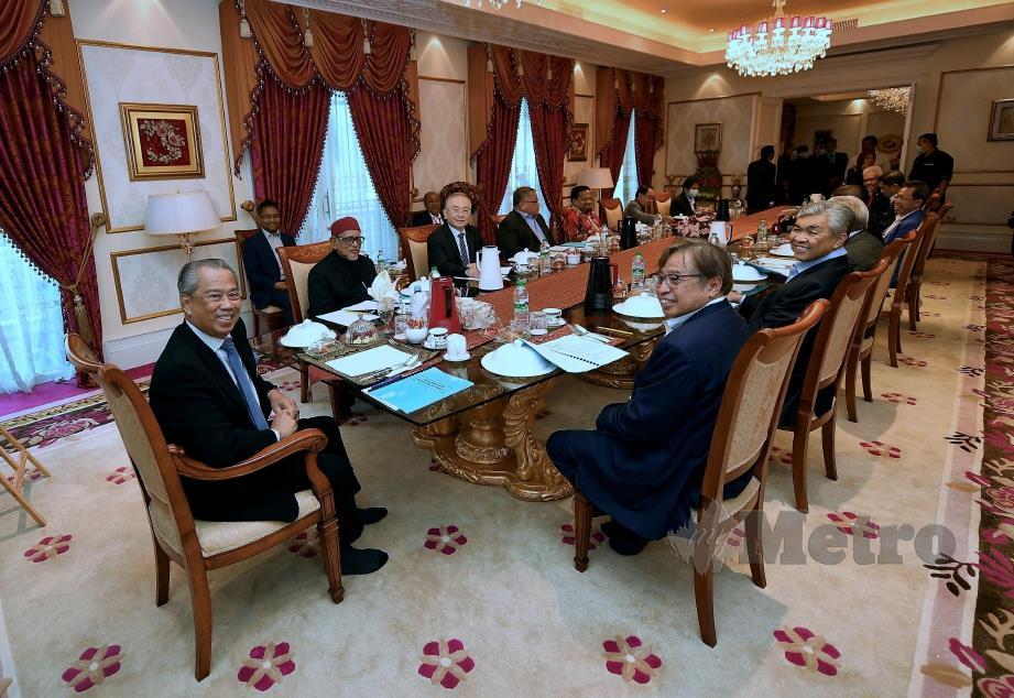 Ketua-ketua parti yang mendokong Kerajaan Perikatan Nasional (PN)  mengadakan satu pertemuan di Putrajaya hari ini.