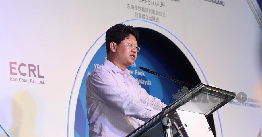 Bai Tian. FOTO NSTP