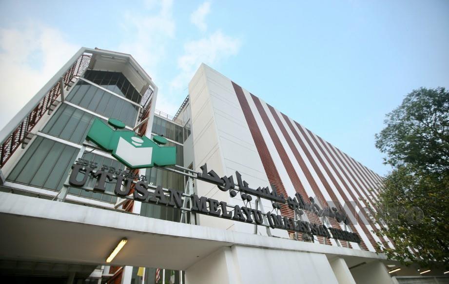 BANGUNAN Utusan Melayu Bhd di Jalan Chan Sow Lin. FOTO MOHD KHAIRUL HELMY MOHD DIN