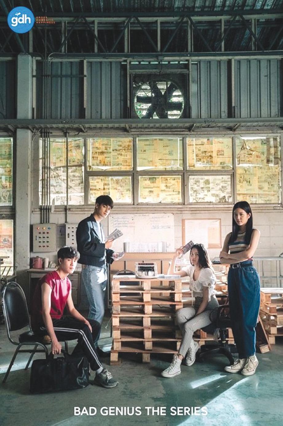 FILEM genre suspen dari Thailand, Bad Genius kini diadaptasi ke drama bersiri di platform digital sejak 3 Ogos