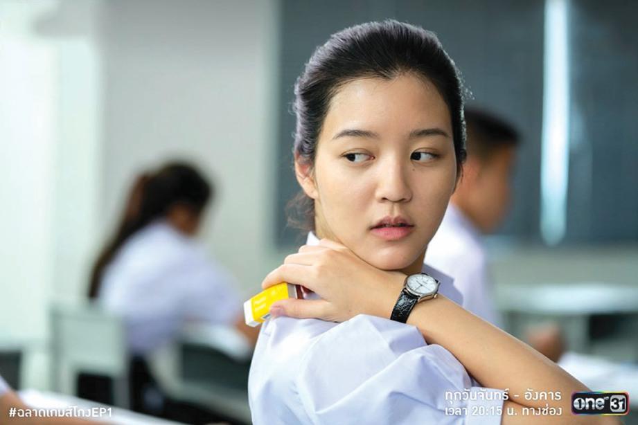 ANTARA babak dalam drama bersiri Bad Genius The Series.
