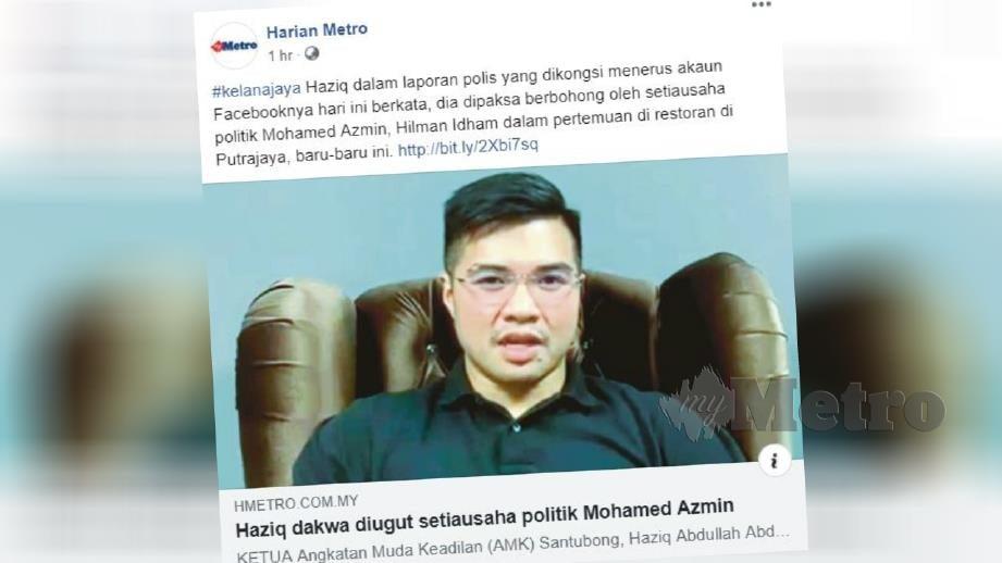 LAPORAN portal Harian Metro mengenai Haziq membuat laporan polis, mendakwa dipaksa menafikan terbabit dalam rakaman video lucah bersama Mohamed Azmin yang tular di media sosial.