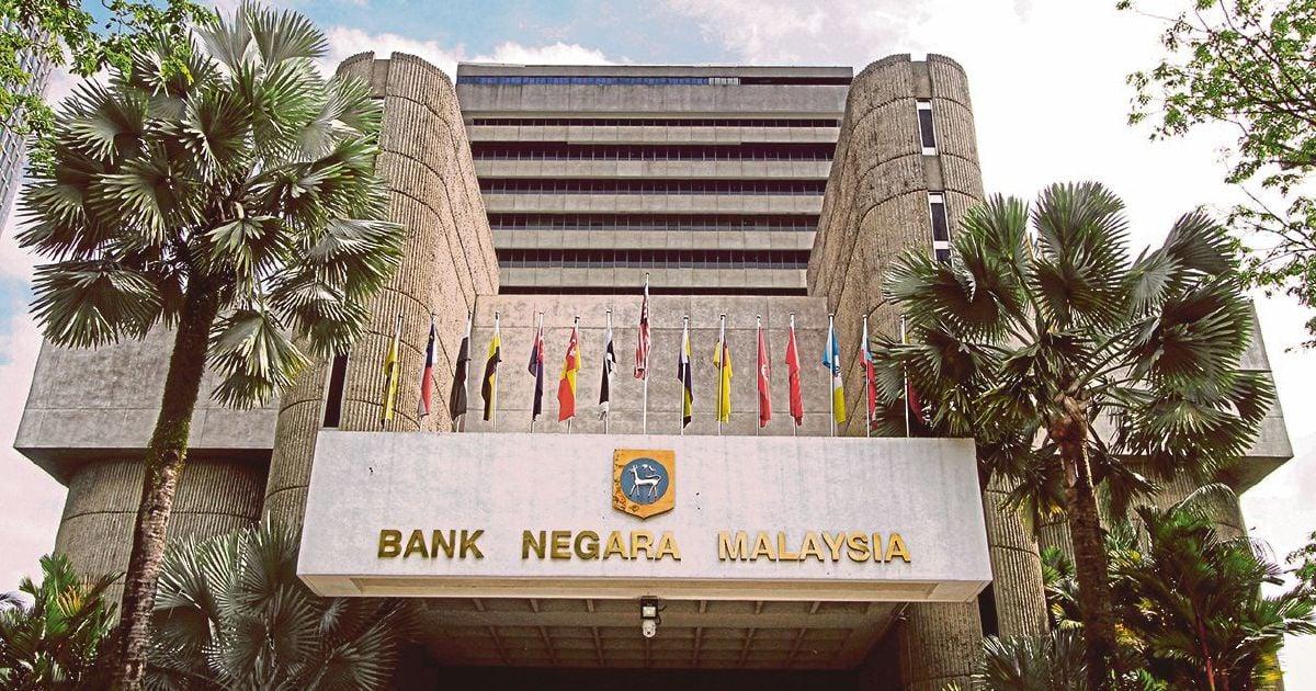 Pertama Digital mahu lesen bank digital