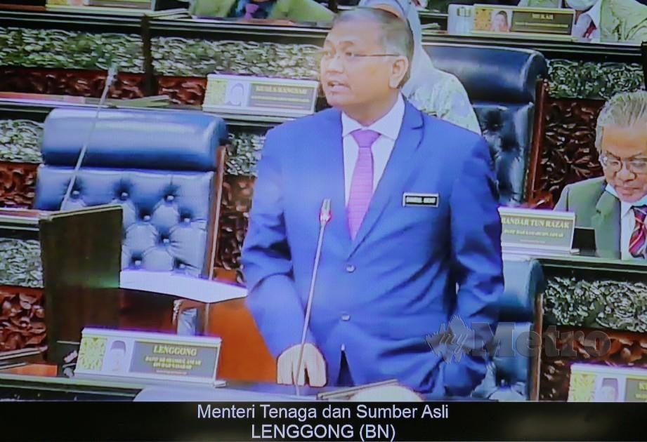 SHAMSUL Anuar ketika sesi sidang Dewan Rakyat. FOTO Asyraf Hamzah