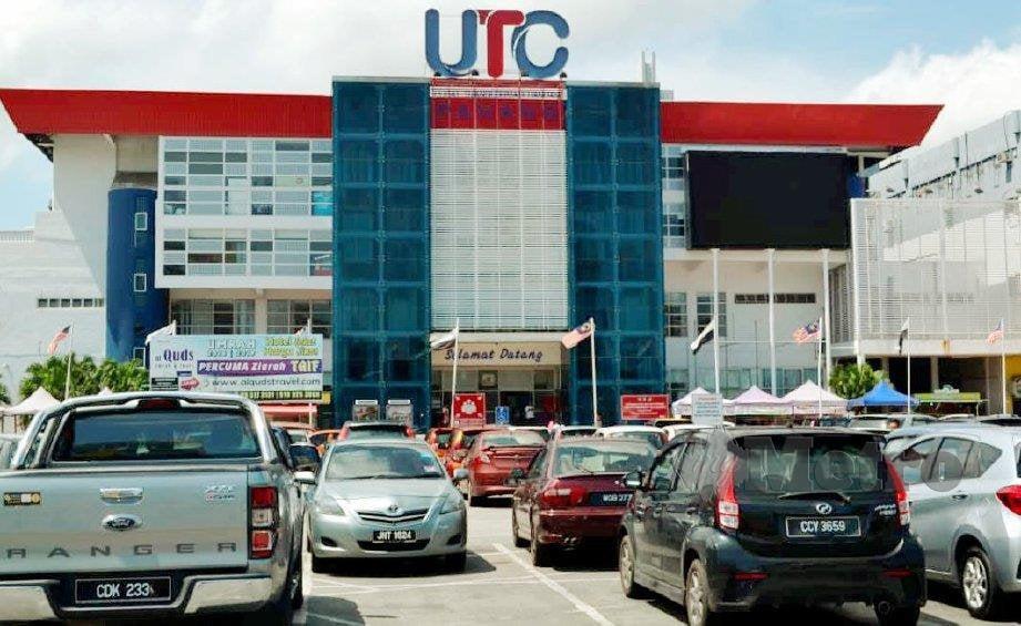 BANGUNAN UTC Pahang di Jalan Stadium. FOTO arkib NSTP