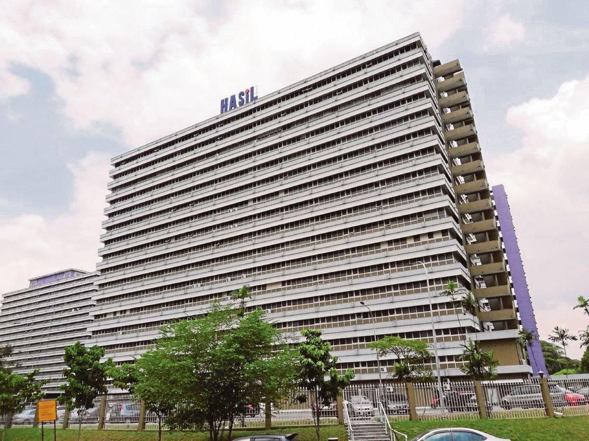 BANGUNAN Lembaga Hasil Dalam Negeri (LHDN) Jalan Duta, Kuala Lumpur.