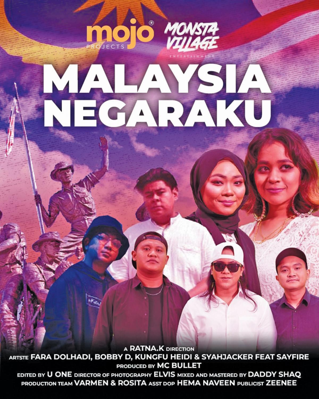 LAGU Malaysia Negaraku didendangkan bakat-bakat baharu tanah air.