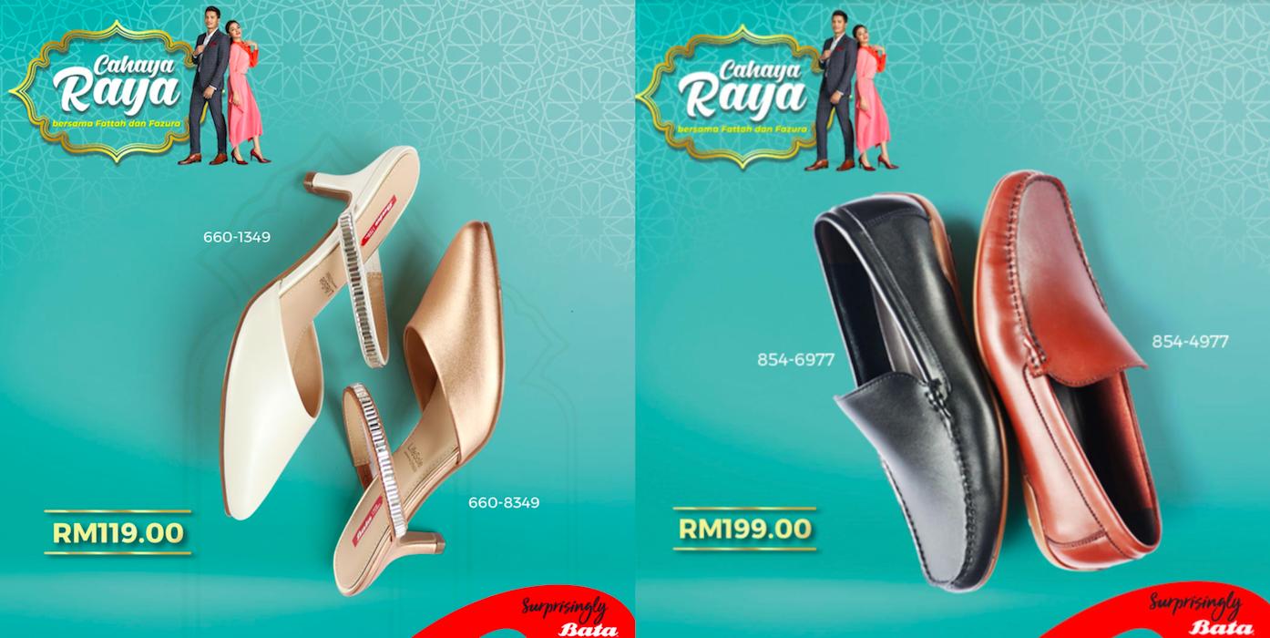 Bata mengeluarkan rekaan baharu kasut bermutu tinggi, selesa dan 'trendy' bagi memenuhi cita rasa pengguna sempena ketibaan Syawal ini. - FOTO BATA
