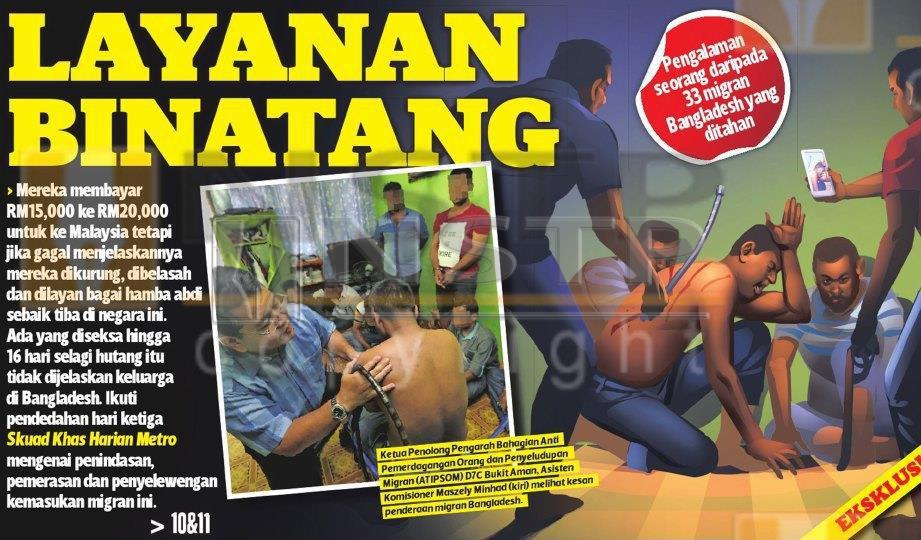 LAPORAN Harian Metro 9 Disember 2017.