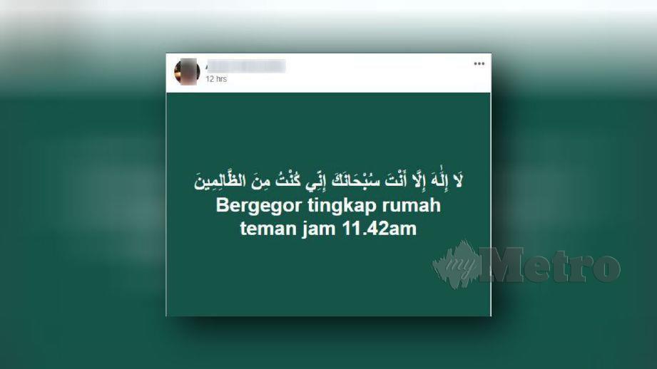 ANTARA status FB penduduk yang mendengar dentuman kuat. FOTO FB
