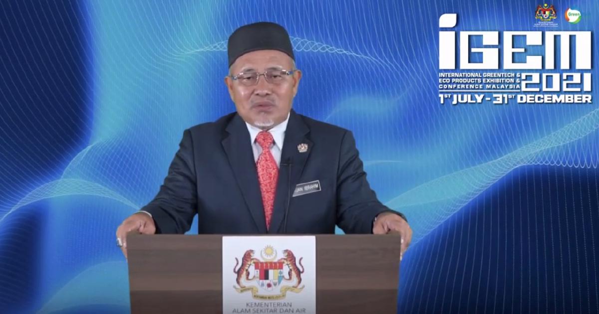 IGEM 2021 dijangka jana RM5 bilion pelaburan