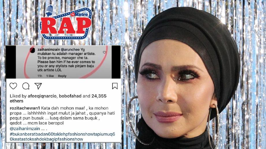 Rozita tak hairan jika Zaihani ajak pereka lain boikotnya. FOTO MAHZIR MAT ISA