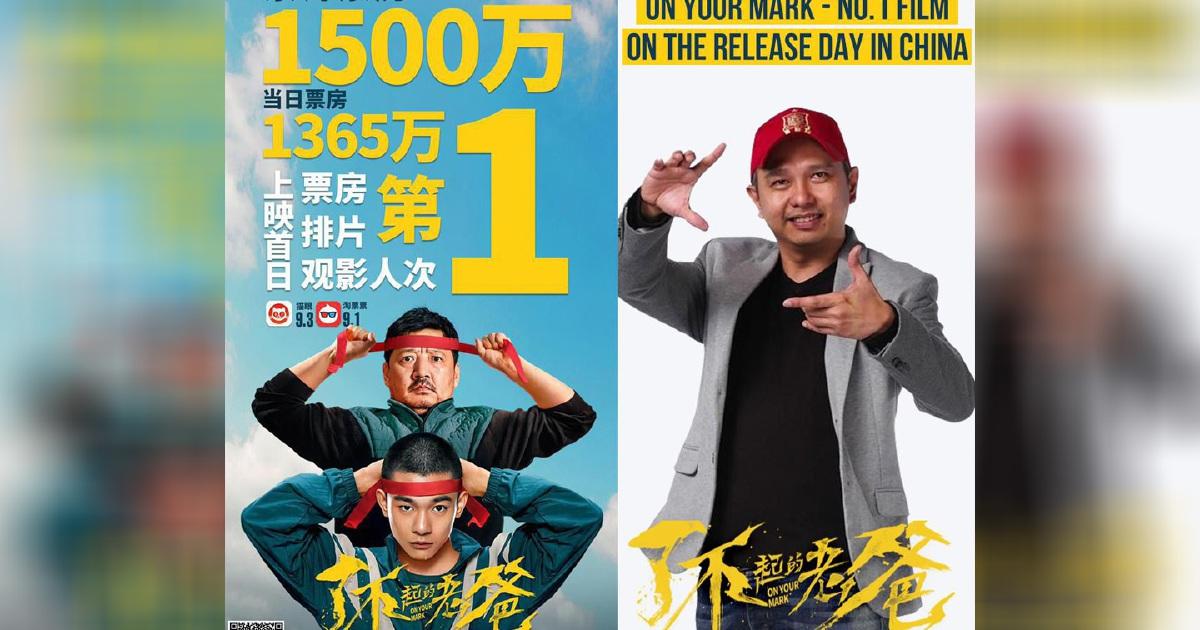 Filem arahan anak Malaysia, catat kutipan RM24 juta di China