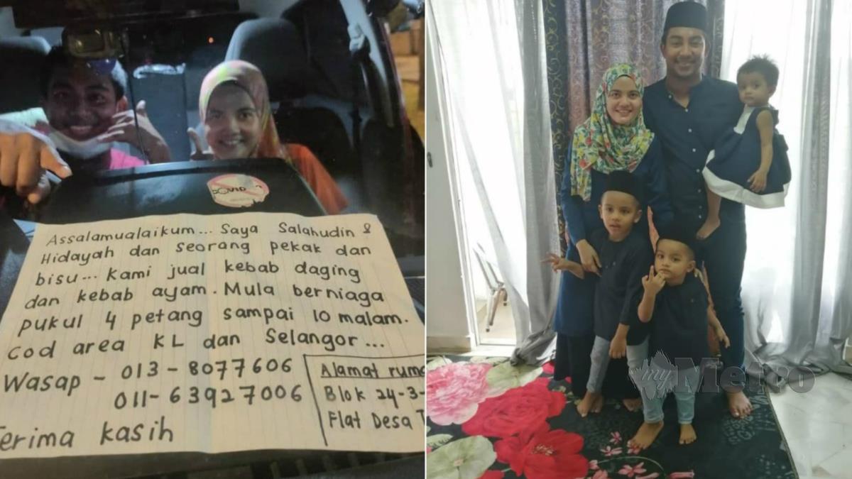 NURUL Hidayah bersama suami, Muhamad Salahudin dan tiga anak mereka. FOTO Ihsan Nurul Hidayah Kamaruzaman