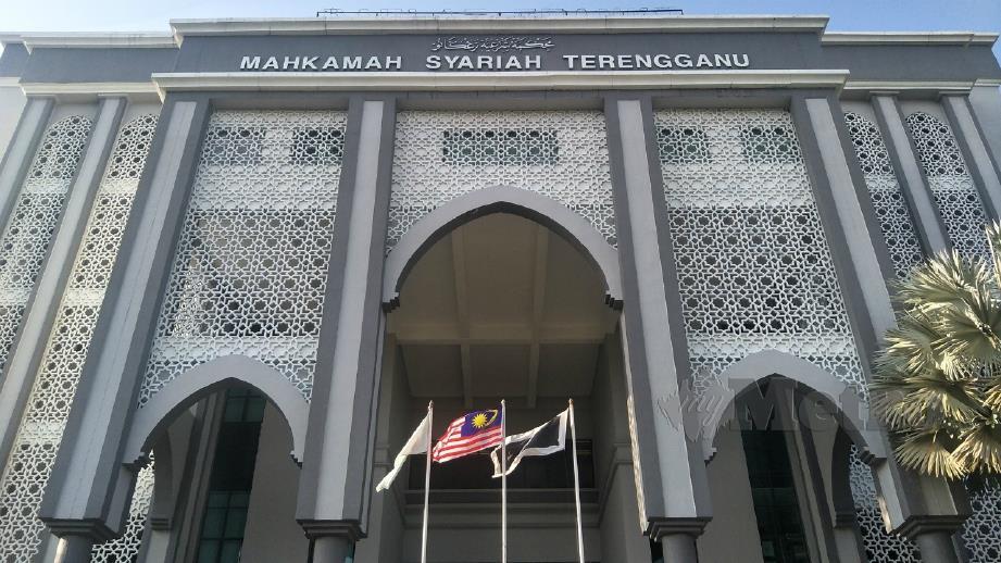 Gambar FB Jabatan Kehakiman Syariah Terengganu.