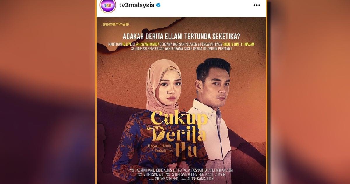 Walaupun kecewa, Siti Rosmizah akur tayangan Cukup Derita Itu dihentikan sementara
