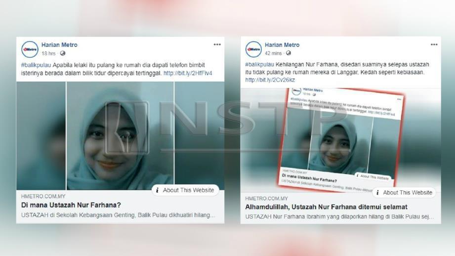 LAPORAN portal berita Harian Metro, mengenai kehilangan Ustazah Nur Farhana.