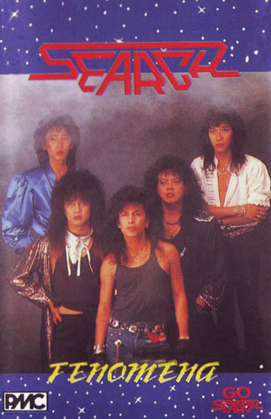 KULIT album Fenomena yang berada di pasaran pada 27 Februari 1989.