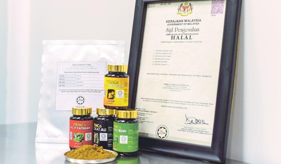 SIJIL Pengesahan Halal dan produk herba yang dikeluarkan FRIM.