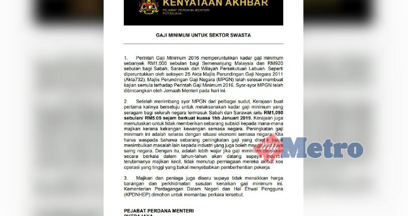 Gaji Minimum Rm1 050 Berkuat Kuasa Januari 2019 Harian Metro
