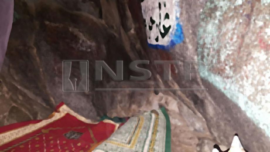 GUA Hirak tempat bersejarah ayat pertama al-Quran diturunkan kepada Nabi Muhammad.