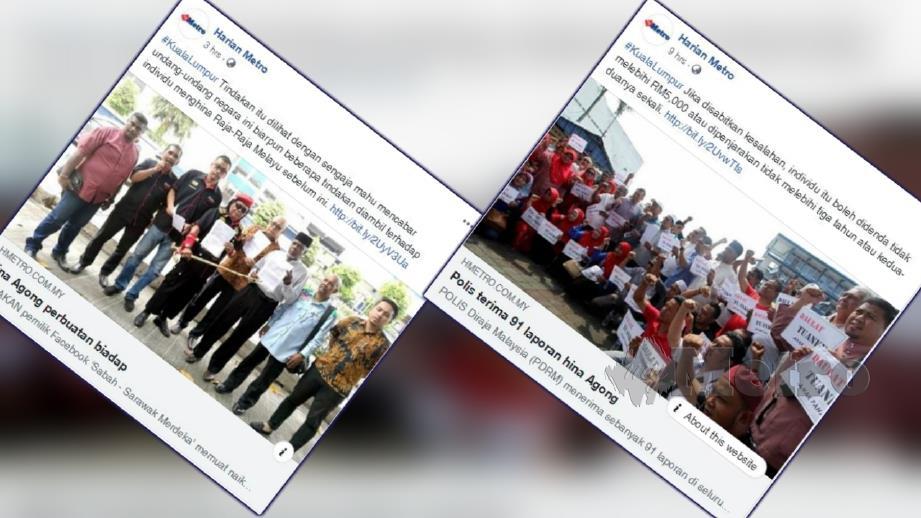 Laporan portal berita Harian Metro sebelum ini.