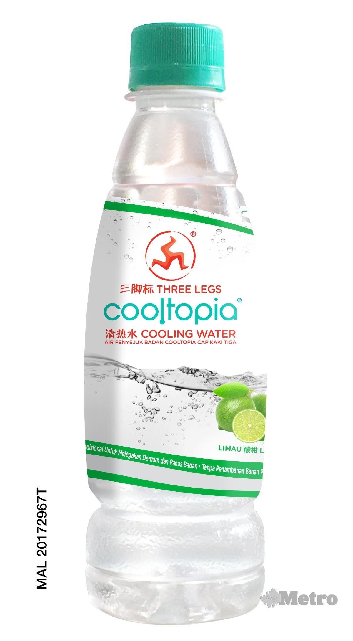 Cooltopia Limau membawa percikan limau yang menyegarkan.