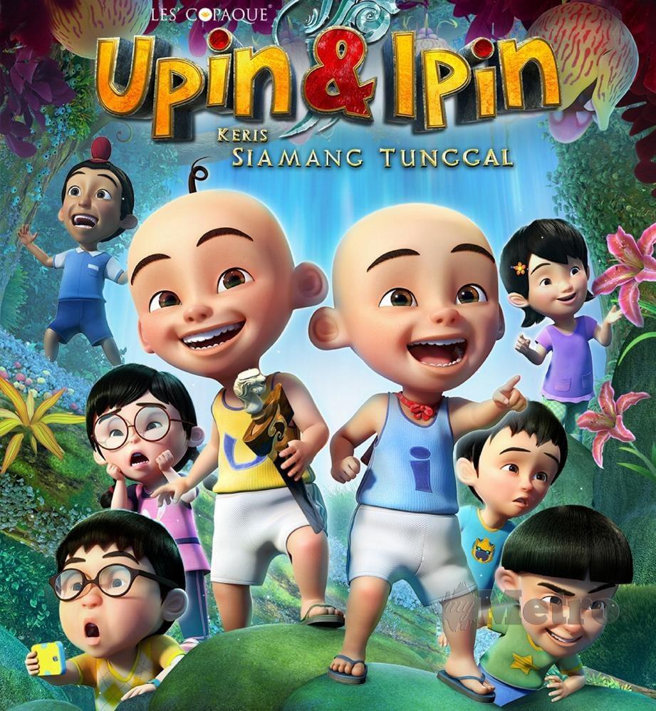 UPIN dan Ipin: Keris Siamang Tunggal merupakan filem pertama disenarai pendek ke Oscars.