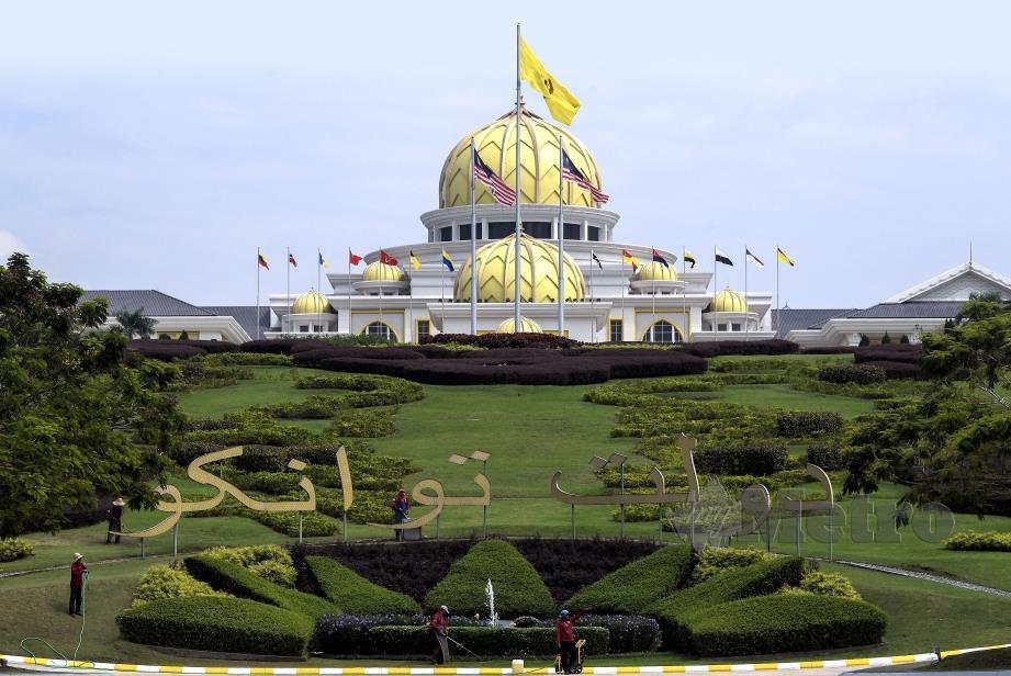 Gambar fail, Istana Negara.