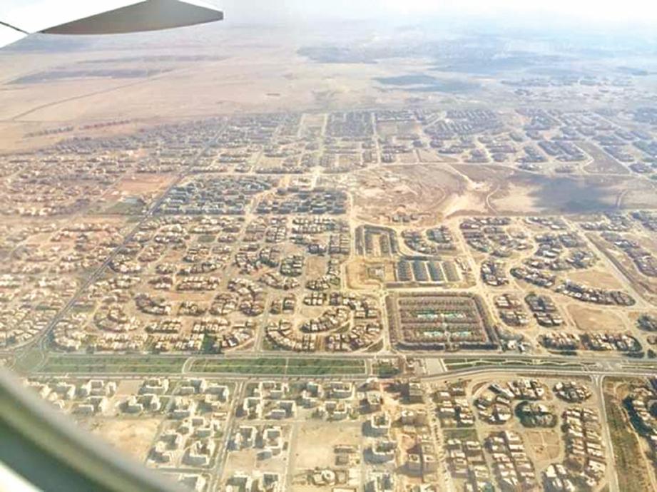 BUMI Kaherah dari ruang udara. FOTO Dr Nazatul Shahnaz Mohd Nazri