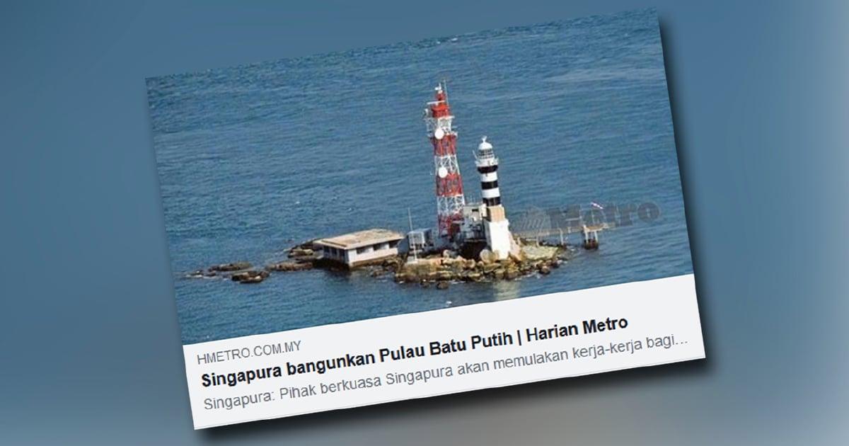 Pulau Batu Putih: Malaysia perlu bantah