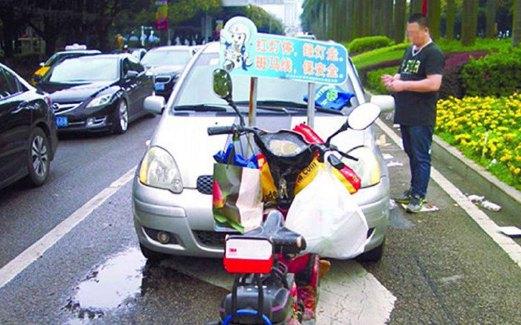 QIN cuba merosakkan kereta buatan Jepun selepas merempuhnya dengan skuternya.